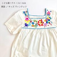 【vintage約120cm】オフホワイト刺繍ワンピース