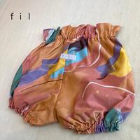 fil【baby65〜90cm】カラフルブルマ