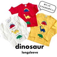 【80-120cm】dinosaurじゃんけんlongsleeve