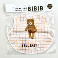 BIBIB Koike Fumi 「bear」お食事スタイ