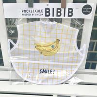 BIBIB Koike Fumi 「Banana」お食事スタイ