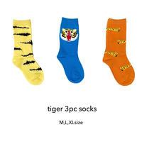【14-20cm】tiger 3pc socks