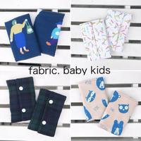 fabric. baby kids よだれカバー