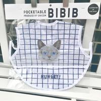 BIBIB Koike Fumi 「Cat」お食事スタイ