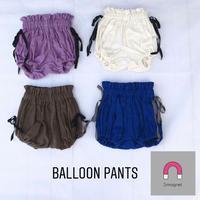 【80cm】Smagnet balloon pants