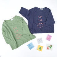 【80cm】soso ロングスリーブTシャツ