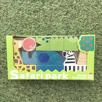 Safari parkブロック