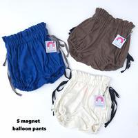 【80-90cm】Smagnet balloon pants