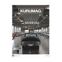 [BACK NUMBER] KURUMAG. No.17