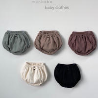 <即納>basic bloomers(black s)