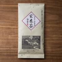 【実生 在来茶】玄米茶