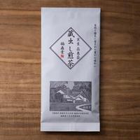 【実生 在来茶】蔵出し煎茶