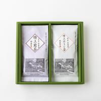 ギフトボックス(2本入り用・商品別途)