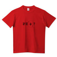 "Kvin. Playground ‎– ""PEACE?"" Tee"