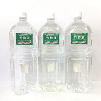 竹酢液 蒸留タイプ 2000ml ×  3本セット