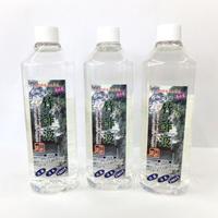 竹酢液 蒸留タイプ 500ml  ×  3本セット