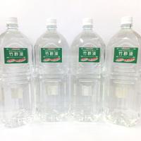竹酢液 蒸留タイプ 2000ml ×  4本セット
