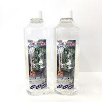 竹酢液 蒸留タイプ 500ml  ×  2本セット