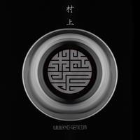 うすふき字紋ペアグラス(ハート入り) オールドM(型代×1)桐箱入