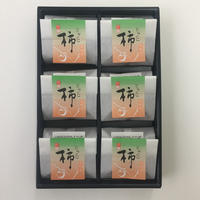 完熟の美味しさ【季節限定】じゅくし柿  6個入