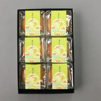 さっぱりとしたレモン餡のおまんじゅう「五山の火」6個入り 京都土産 五山送り火 帰省手土産 ご進物に