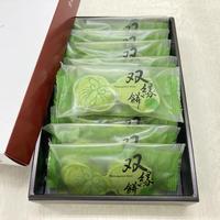 双縁餅(ふたえもち)10袋(20個)箱入