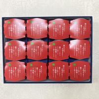 【セール実施中】塩をかけて食べるトマトゼリー 12個入