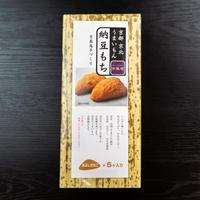 納豆餅(まぶしきなこ)
