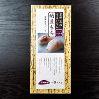 納豆餅(三角)