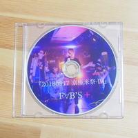 F∀B'S+  LIVE DVD「20180917 / 京極米祭-Ⅳ」