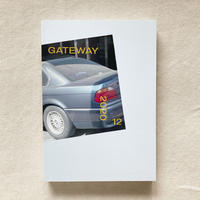 GATEWAY 2020 12
