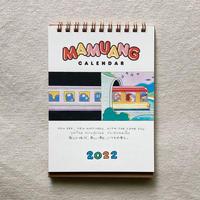 マムアンカレンダー 2022