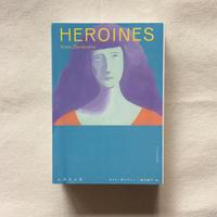 ケイト・ザンブレノ|ヒロインズ