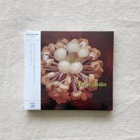 〈CD〉Yotam Silberstein & Carlos Aguirre|En el jardín