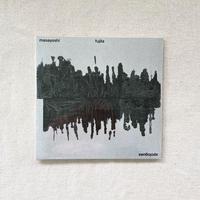〈CD〉masayoshi fujita|Apologues