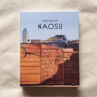 青野文昭|NAOSU