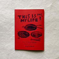 私の生活改善運動 THIS IS MY LIFE vol.3