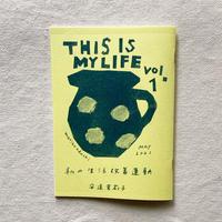 私の生活改善運動 THIS IS MY LIFE vol.1