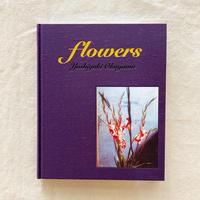 奥山由之|flowers