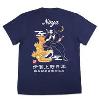 伊賀流忍者 浮世絵Tシャツ (ネイビー)
