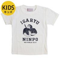 忍者忍法キッズTシャツ (バニラホワイト)