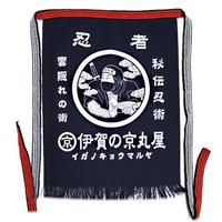 家紋忍者前掛け(ネイビー)