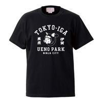 猫忍者Tシャツ(ブラック)