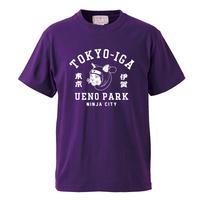 猫忍者Tシャツ (パープル)