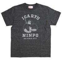 忍者忍法Tシャツ (ヘザーブラック)