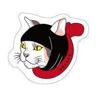 猫忍者 ステッカー