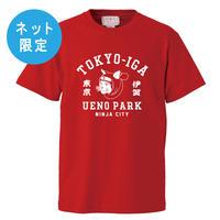 猫忍者Tシャツ (レッド)