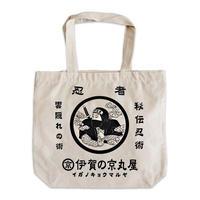 家紋忍者トートバッグ (アイボリー)