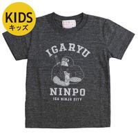 忍者忍法キッズTシャツ (ヘザーブラック)