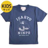 忍者忍法キッズTシャツ (ネイビー)